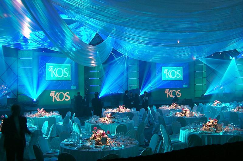 kos-pharmaceutical-dinner